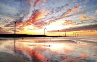 /imgs/turbines_tawain.jpg